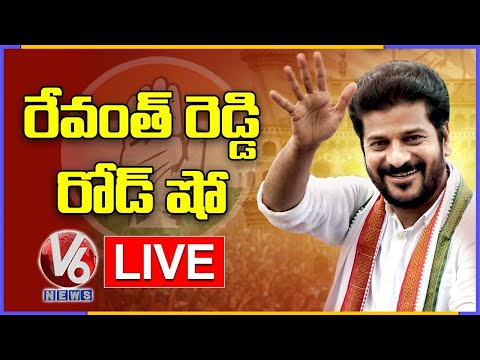 Congress MP Revanth Reddy Road Show LIVE | GHMC Elections 2020 | V6 News