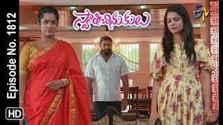 Swathi Chinukulu | 22nd June 2019 | Full Episode No 1812 | ETV Telugu