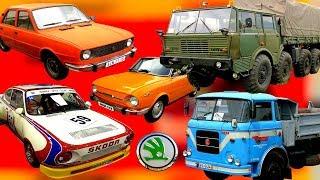 История автомобилей Skoda и Чешского автопрома, периода СССР и позже