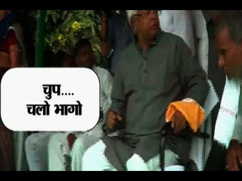 Bihar Elections: Watch Lalu Prasad Yadav get angry due to broken mic, less gathering