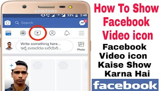 How To Show Facebook Video icon | FB Video icon Kaise Show Karna Hai | How To Enable FB Video Icon