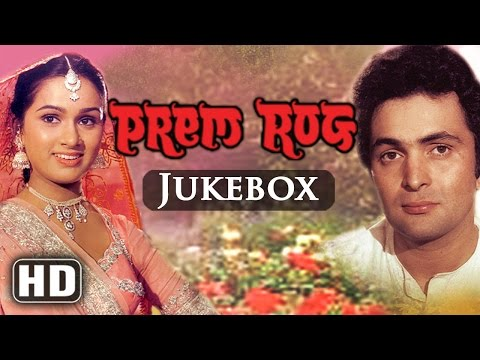 All Songs Of Prem Rog - Shammi Kapoor -...