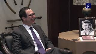 الملك يستقبل وزير الخزانة الأمريكي - (22-10-2018)