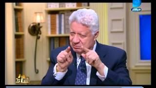 مرتضى منصور للسيسي: أخشى أن نصل للدولة الأموية