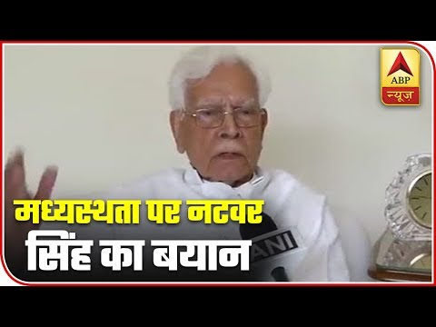 I Don't Think PM Would Ask America For Mediation: Natwar Singh