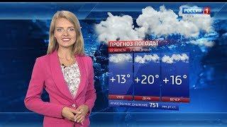 Над Тверской областью пройдут дожди