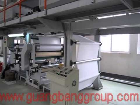Coating Machine For Non Woven Fabric Cloth 2 Youtube