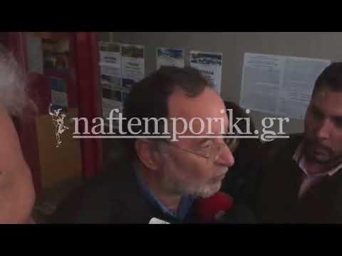 Μικροένταση κατά τις δηλώσεις Π. Λαφαζάνη έξω από συμβολαιογραφείο