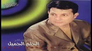 هاني شاكر ارجعيلي | Hany Shaker Erga3ily