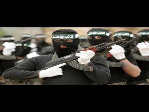 A Tease: israel gaza hamas