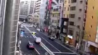 Tokyo 5 O'clock Chime