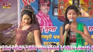 शिव चर्चा - Shiv Guru Ke Charcha | Bhojpuri New Hit Shiv Bhajan | Sasu Chhuri le Aaiha