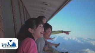 【公式】ソアリン:ファンタスティック・フライト | 東京ディズニーシー/Tokyo DisneySea