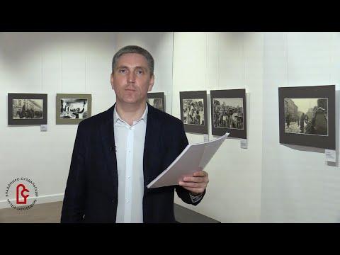 Музей читает стихи о войне. Николай Полидовец