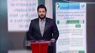 إدارة الهلال تتلقى خطابا من الاتحاد الآسيوي يفيد بإيقاف الدوسري عن مواجهة العين