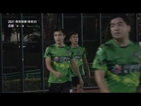 Download ▲傳奇 L2176 戊聯(白紫) VS Sunny Boy(綠)