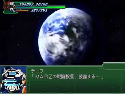 The 3rd Super Robot Wars α - Cyber Troopers Virtual On MARZ All Attacks