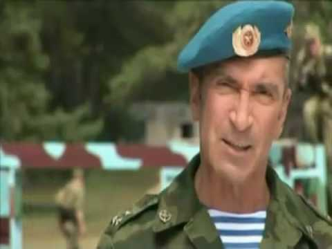 Russian Airborne Troops (VDV) Music Video - YouTube