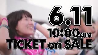MONSTER baSH 2017 全出演アーティスト発表!!〜LONGMAN Ver.〜