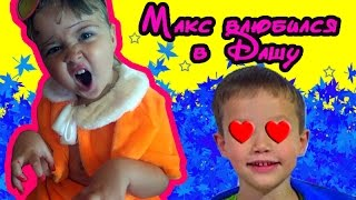 Мистер Макс и Даша / Первое свидание / Макияж .Mr. Max and Dasha / First date / Makeup