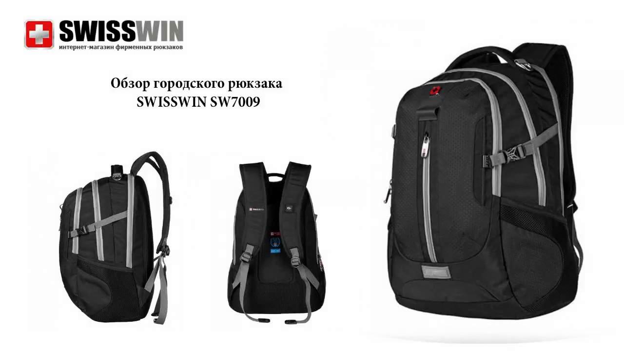 Интернет-магазин tumi представляет вашему вниманию большой выбор рюкзаков для ноутбуков. Отличное качество изделий и быстрая доставка, действуют скидки. Телефон для справок: +7 (495) 797-99-59.