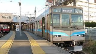 鶴舞線N3000形N3103H 名鉄犬山線犬山発車