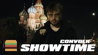SHOWTIME: convolk   День с артистом перед концертом