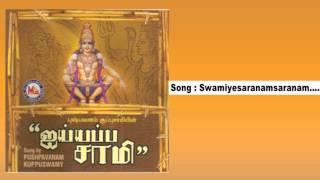 Download Hindi Video Songs - Swamiye saranam saranam - Ayyappa Swamy