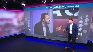 هل أساء لنبي الإسلام؟ جدل حول منشور منسوب لرئيس جمعية تونسية للدفاع عن المثليين
