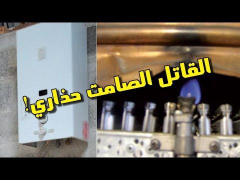الشيخ رضوان عبد السلام يحذر الكل من فعل خطير نقوم به جميعاً يؤدي للموت المؤكد!خطورة السخانات الغازية