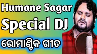 Here we present exclusive humane sagar special odia new romantic dj songs 2020 LIKE | COMMENT SHARE SUBSCRIBE thank you!!! tags. 2019 dj,2019 d...