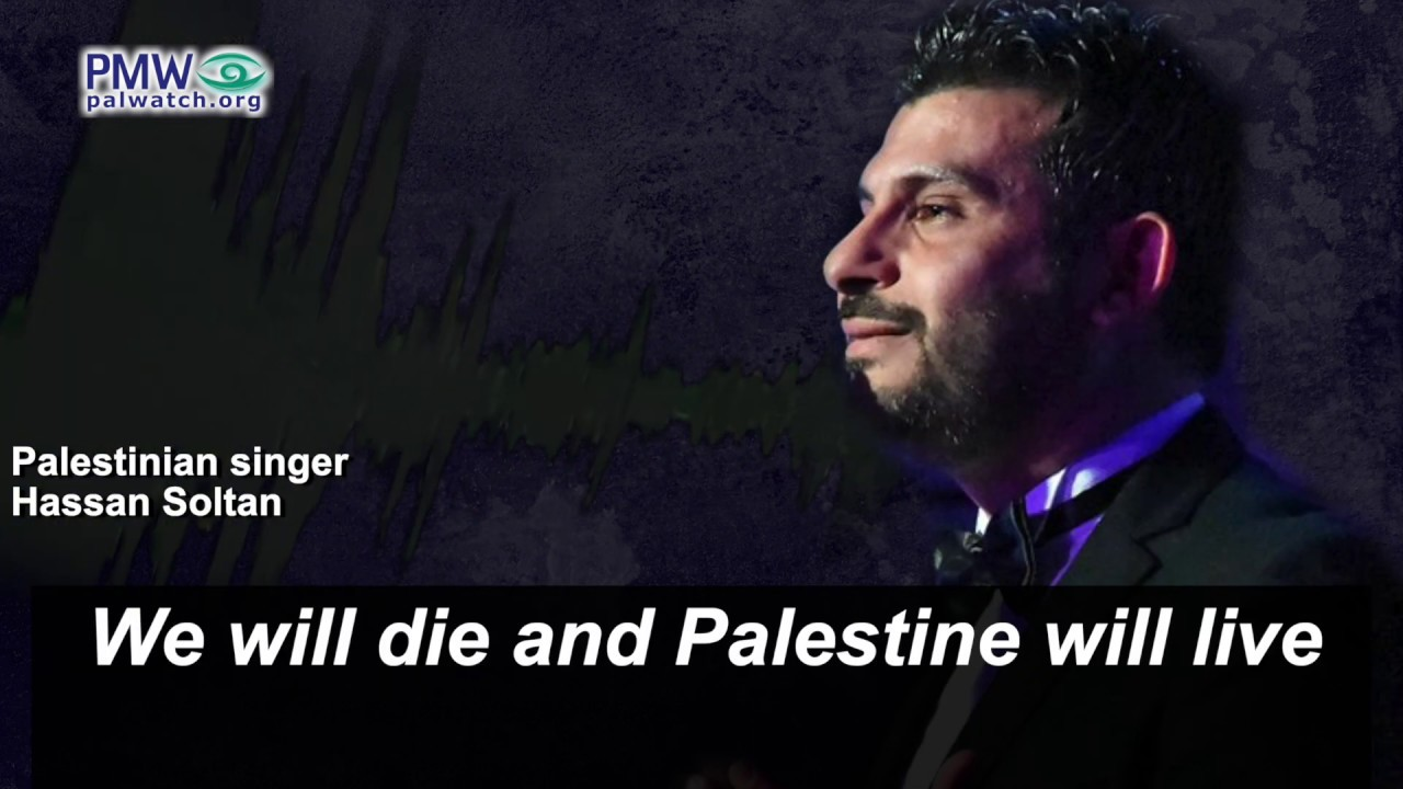 """We will die and Palestine will live… we welcome death"" – song on official PA radio"