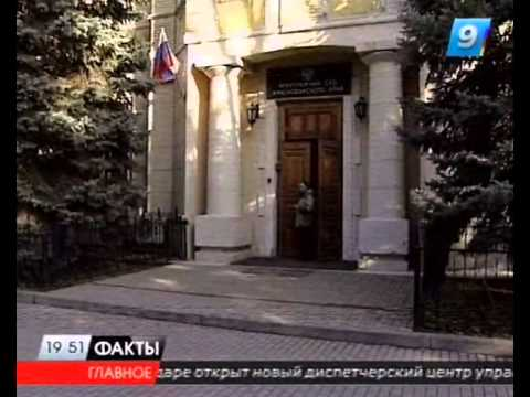 Государственная жилищная инспекция Самаре (Самарская