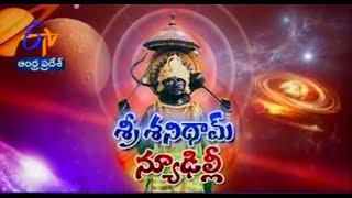 Teerthayatra - Sri Shani Dham Temple New Delhi - తీర్థయాత్ర - 23rd August 2014