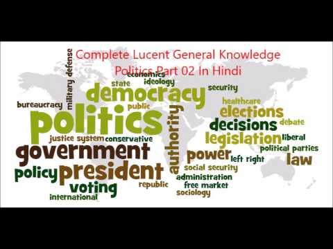Complete Hindi Audio Lucent General Knowledge Politics Part 02