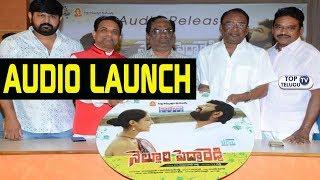 Telugutimes.net NELLURI PEDDA REDDY movie audio function