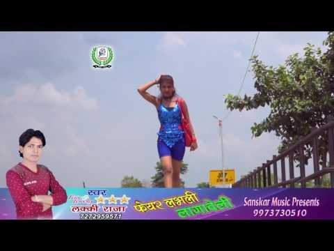 Pagal Kare Pagali Lagake Fair Lavely HD Video Songs  (Lucky Raja)