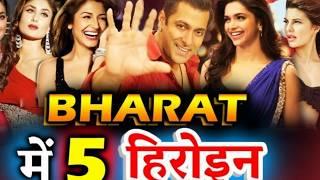 "Truth behind the biggest upcoming movie of Salman Khan ""BHARAT"" 2019(EID)"