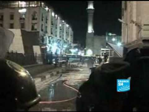Blast in Cairo Tourist Area Kills French Woman