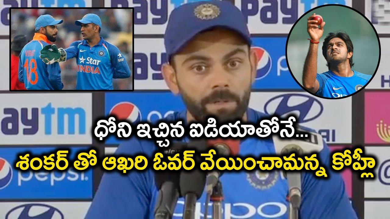 India vs West Indies World Cup 2019: Vijay Shankar trolled after cheap dismissal