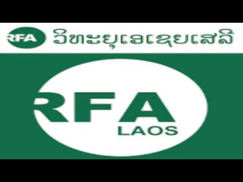 RFA Laos News, RFA Laos Radio on 30 July 2014 Morning