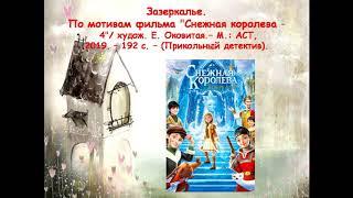 Видео обзор «Прикольные истории».