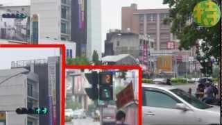 養兵千日用在一時 行車紀錄器2012 5 20嘉義市垂楊路民生路口車禍心得