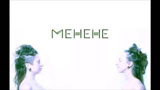 DESZCZ - Mehehe