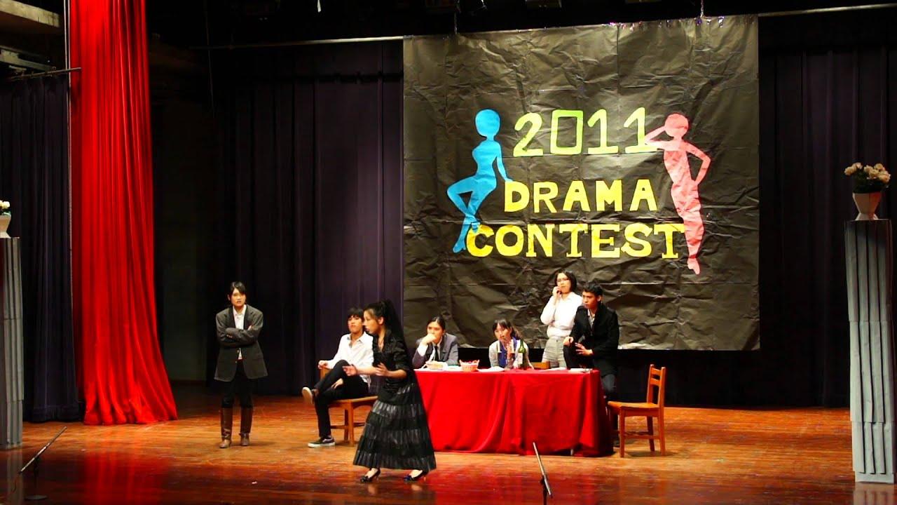 2011臺大外文戲劇比賽Part 2 - YouTube