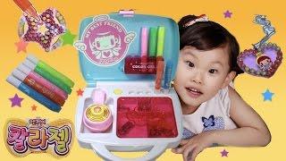 라임이의 엔젤이 칼라젤 아트박스 액세서리 만들기 장난감 놀이 LimeTube & Toy 라임튜브