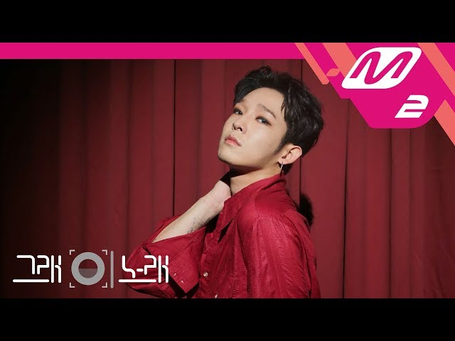 [그래 이 노래] 사우스클럽 남태현(South Club Nam Tae Hyun) - GROWN UP