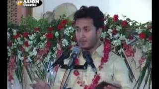 Ya Muhammad s.a.w.w Aisi Kuwat Saleem Balrampuri India