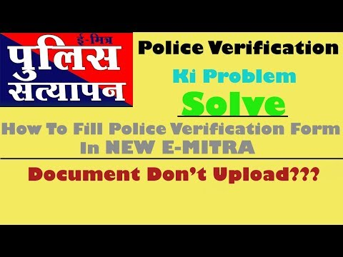 Digital Police Character Certificate(पुलिस चरित्र प्रमाणपत्र) In New E-Mitra
