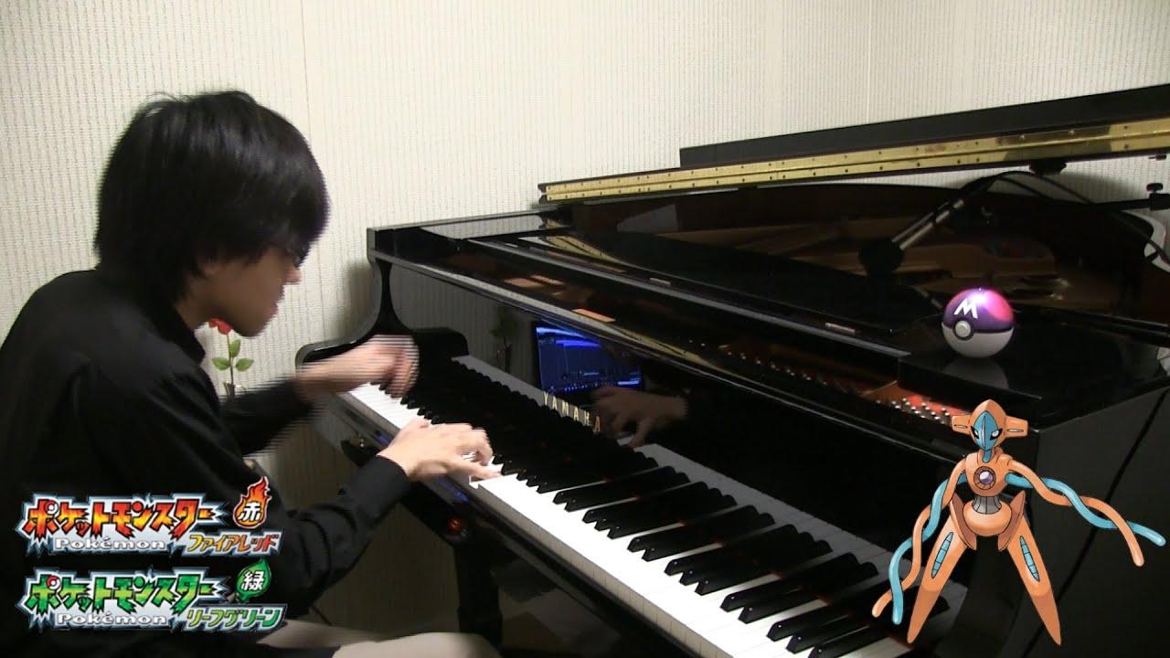 【ピアノ】戦闘!デオキシス 弾いてみた【ポケモンFRLG】Pokémon FireRed and LeafGreen